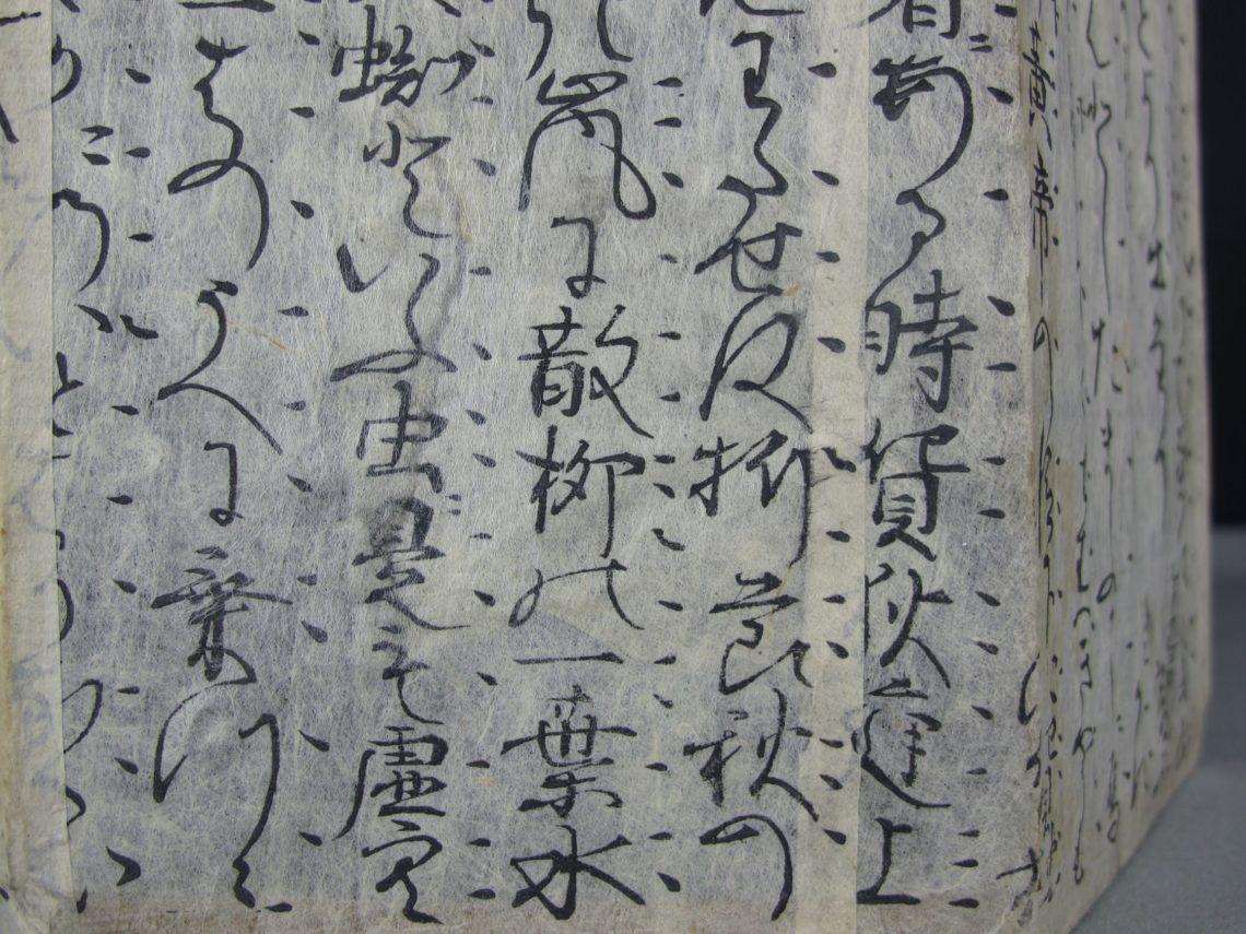 Chinesische Papierlaterne Restaurierung Riss 4