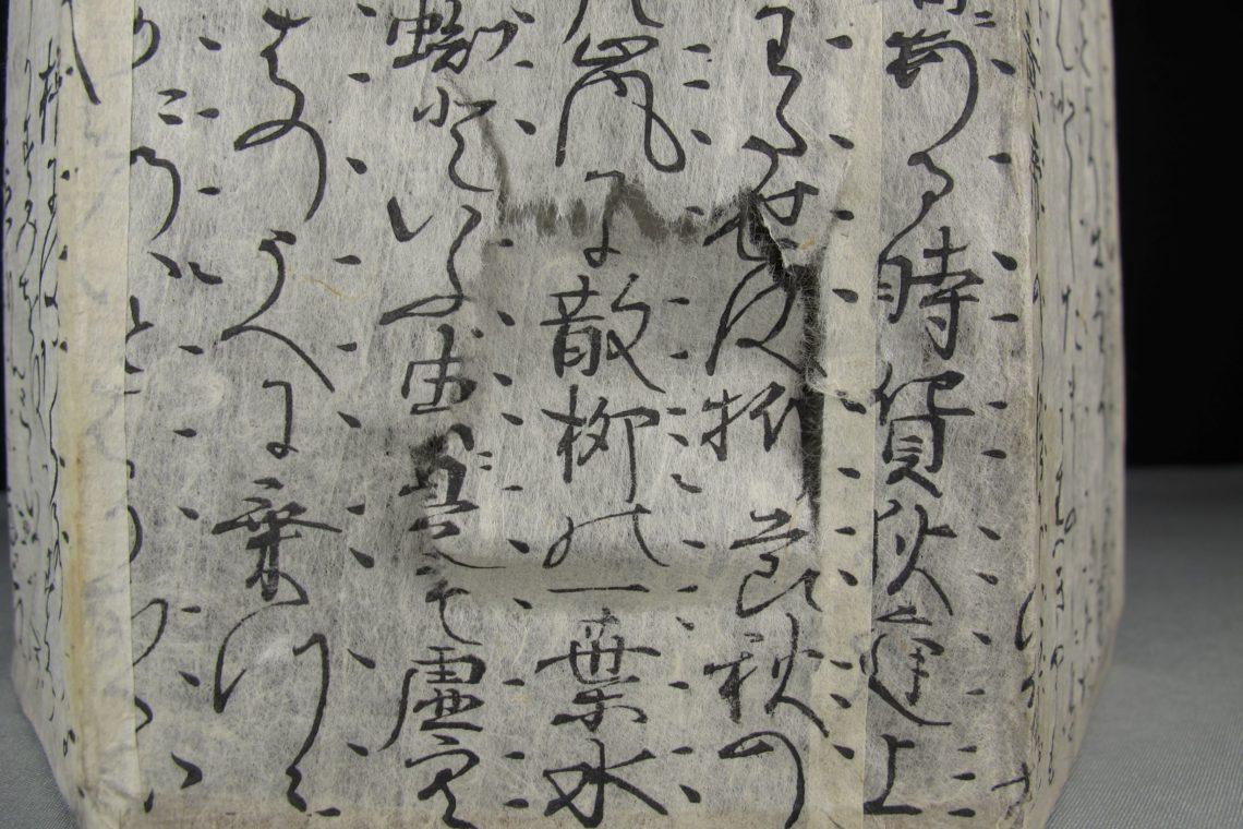 Chinesische Papierlaterne Restaurierung Riss 3