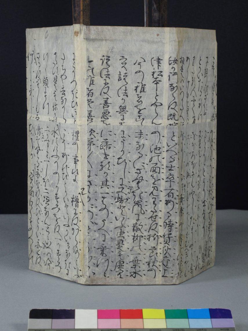 Chinesische Papierlaterne Restaurierung Riss 2