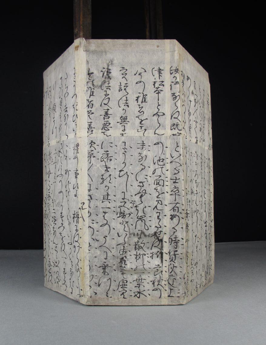 Chinesische Papierlaterne Restaurierung Riss 1