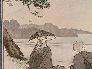Japanischer Druck Asiatische Kunst Restaurierung